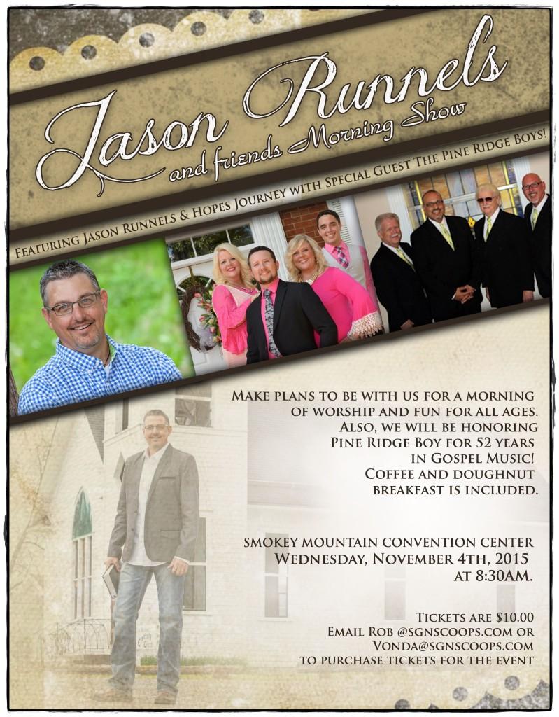 Jason & Friends Concert Poster 1