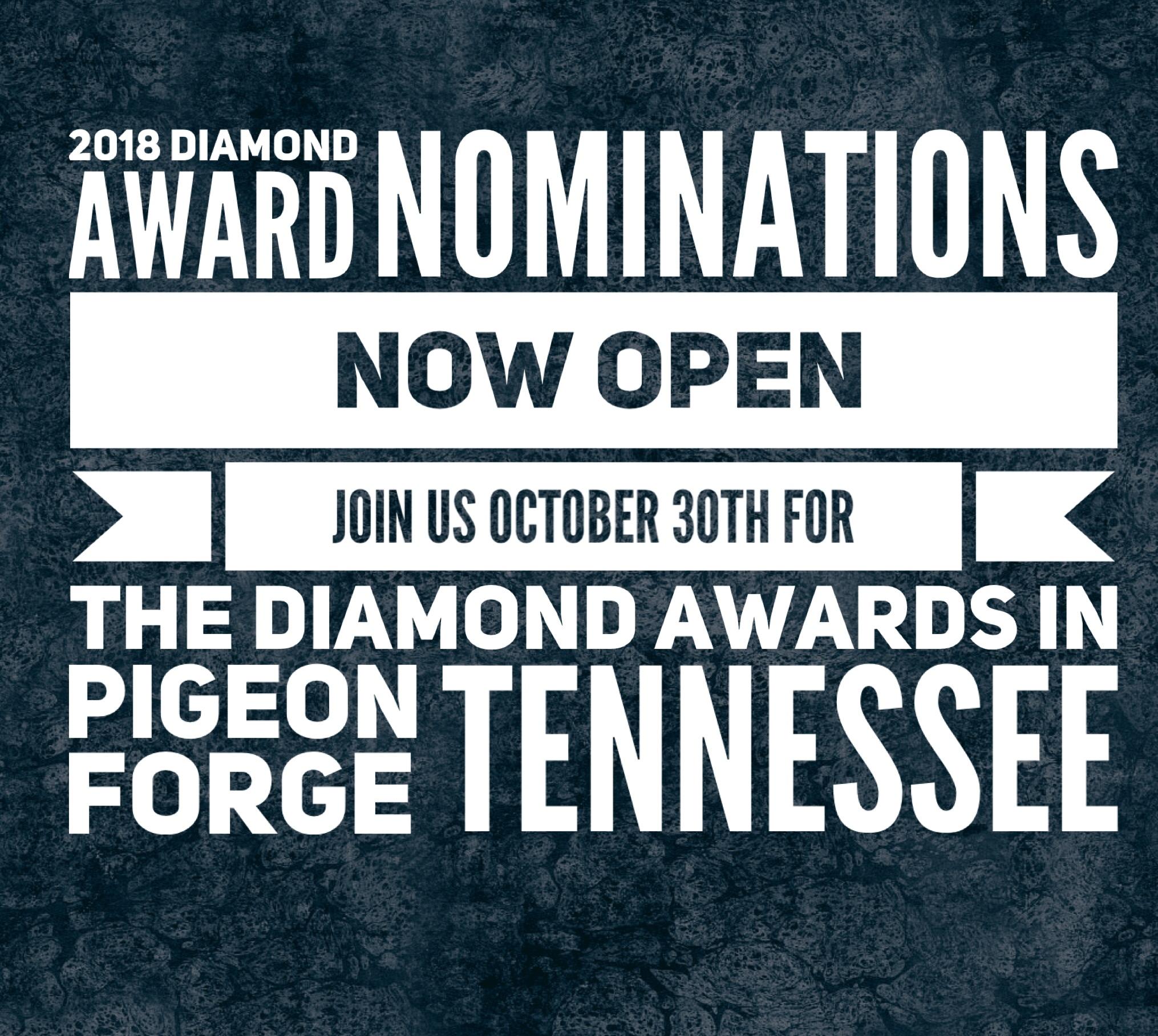 2018 Diamond Award Nominations Now Open